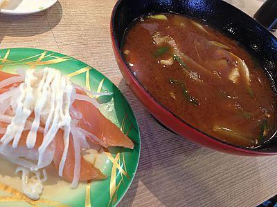 おしどり寿司(豊田市)