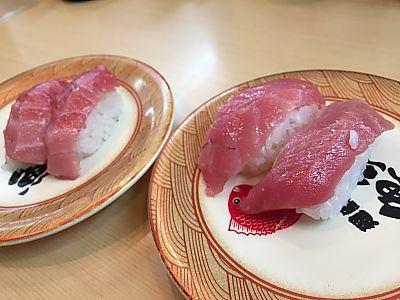 魚魚丸(豊田市)