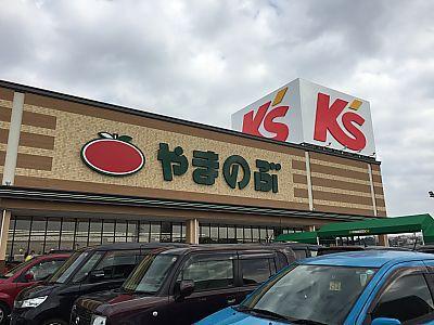 やまのぶ四郷店オープン(豊田市)