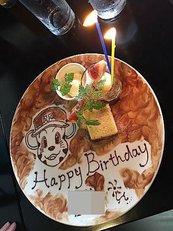 ロゼッタさんの新ランチでお誕生日祝い♪(豊田市桜町)