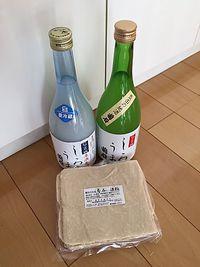 菊石の新酒ゲット 酒粕も買いました❤(豊田市) 2016/11/29 22:49:28
