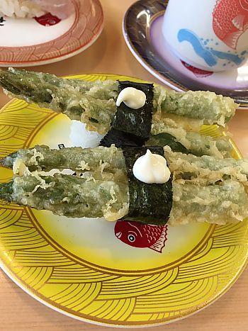 魚魚丸タッチパネル導入!クーポン利用(豊田市)