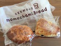 念願のモモチャミブレッドのパンを食べました!まいにちパン屋さん(豊田市) ビックリタセール
