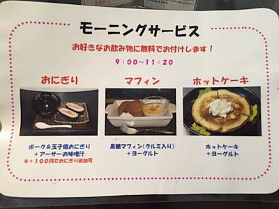 琉球Cafeてぃーだかんかんで沖縄そば(豊田市平戸橋)