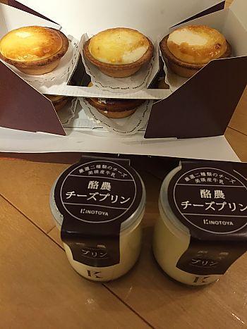 北海道土産 きのとや&北海道牛乳カステラ