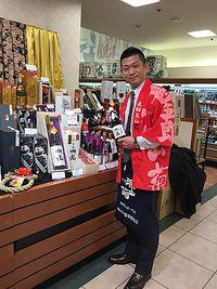 高山の地酒「舩坂酒造店」さん松坂屋豊田店で試飲販売やってるよ