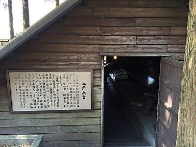 九州旅行2日目②知覧特攻平和会館