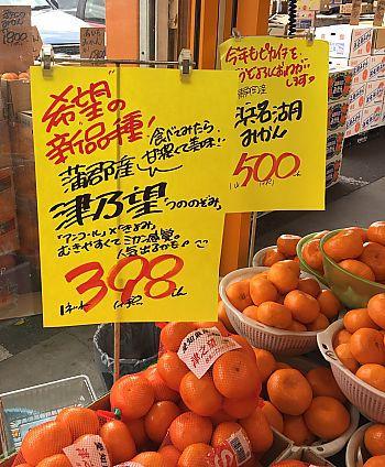 今年初のピカイチショッピング(豊田市)