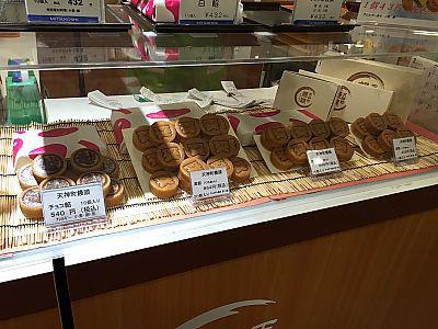 九州旅行4日目 博多を満喫