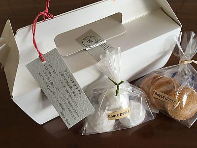 ブールブールさんのりんごのクラフティ(豊田市)
