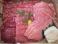 ふるさと納税で近江牛焼肉用900g (滋賀県甲良町) 2017