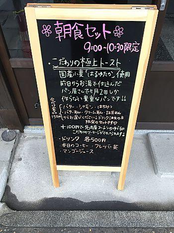 ハンモックカフェ* ハンモックとくつろぐ古民家fe 926 に行って来ました(半田市)