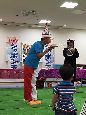 文房具のKDM T-FACE A館7F(豊田市) あいあいでシャボン玉イベント