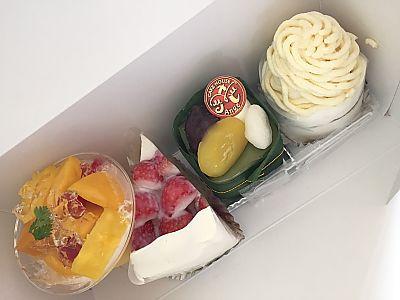民芸の森 お試し体験見学会(豊田市) アンジュのケーキ
