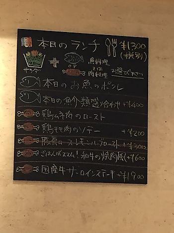 Minette(ミネット)で初ランチ(豊田市駅前)