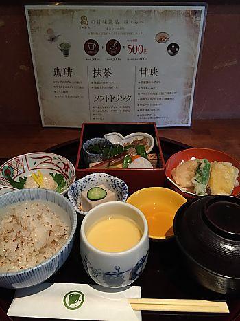 豆庵さんでヘルシー和食ランチ(豊田市駅前)