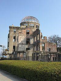 広島旅行3日目 ①広島平和記念資料館に行って来ました
