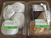 初✤美好餅(みよし市)