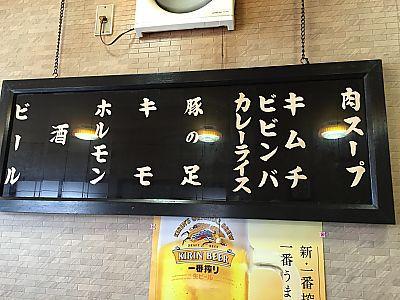 ありらん食堂(豊田市)