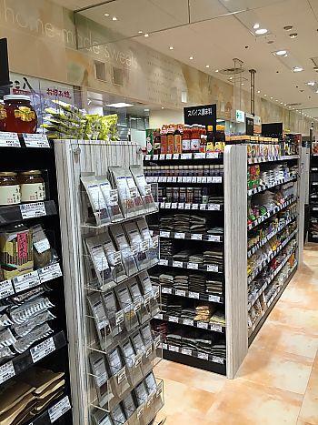 富澤商店が豊田にオープン!松坂屋豊田店