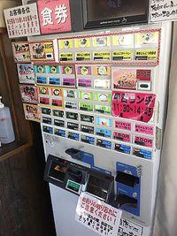鶴亀堂 緑神の倉店に行ってきました(名古屋市)