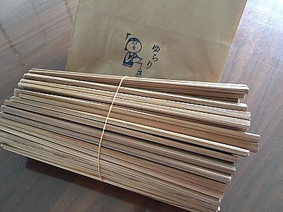 喫茶ゆらりで息抜き トライフル  郡上割り箸(豊田市)
