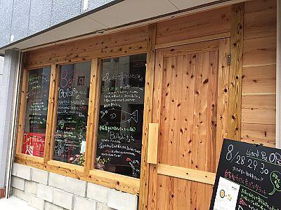 新店オープン♪BullShit【ブルシット】(豊田市西町) 小料理豆あん駅南店北側ニューオープン