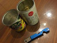 最近の子どもは缶切りが使えないらしい・・・・試してみた