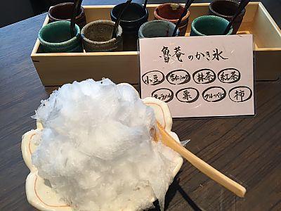 魯菴さんで秋の味覚を堪能(豊田市駅前)コモ・スクエア