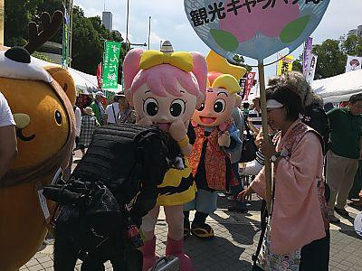 ふるさと全国県人会まつり2017 in 名古屋
