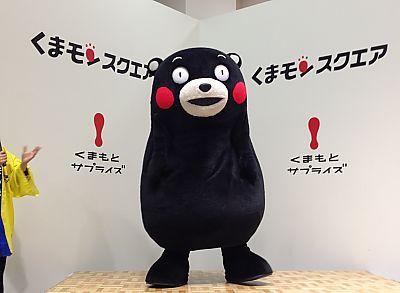 九州旅行 1日目②くまもんスクエア(熊本)