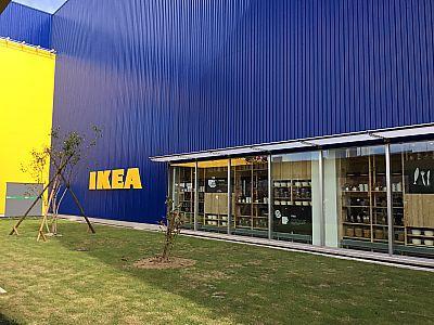 IKEA長久手店行って来ました!リニモに乗ってソフトクリームゲット♪混雑状況
