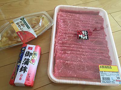 隠岐牛ですき焼き ピカイチでゲット(豊田市)