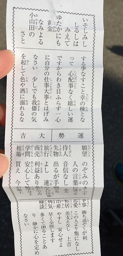 女子会✤たこ焼きパーティ   サイドメニュー
