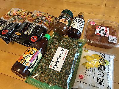 食品大特価市 in 松坂屋豊田店スタート 解体セール