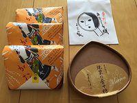 京都土産 緑寿庵清水*焼栗の金平糖  ニシダやのしば漬け