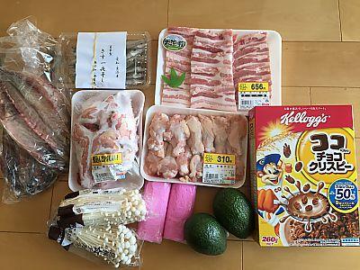 じゃが豚お取り寄せ  北海道物産展でお馴染み!