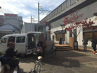 KiTARAの内覧会に行って来ました イオンシネマ&特別養護老人ホーム アメニティ豊田駅前