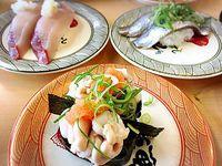 魚魚丸のクーポン付カレンダーを手に入れたよ!(豊田市)