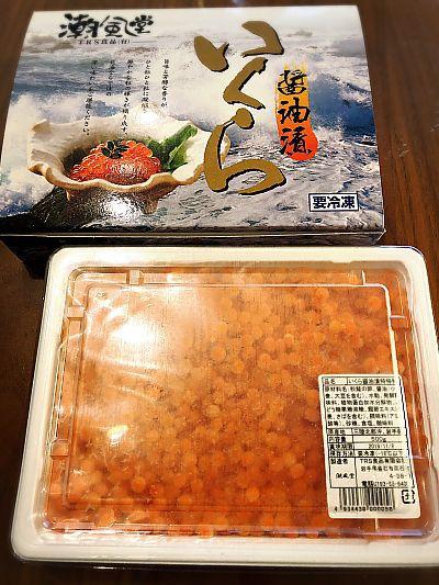 あけましておめでとうございます 2018年 中津川ちこり村のおせち料理