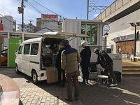 Cafebus LuLu(カフェバスルル)オープン (豊田市駅前)