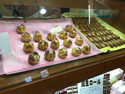 桜餅パイは今だけ!三河屋さん(豊田市)