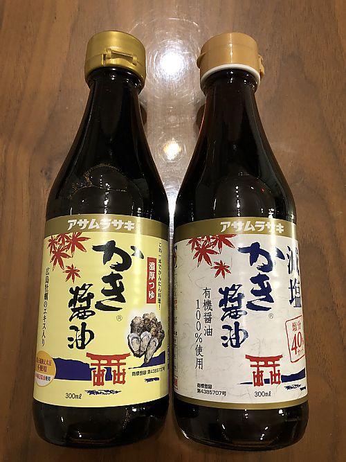 ふるさと納税でかき醤油&減塩かき醤油詰め合わせが届きました 岡山県笠岡市 2018
