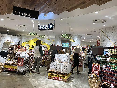 T-FACEの6Fがリニューアルオープン (豊田市)