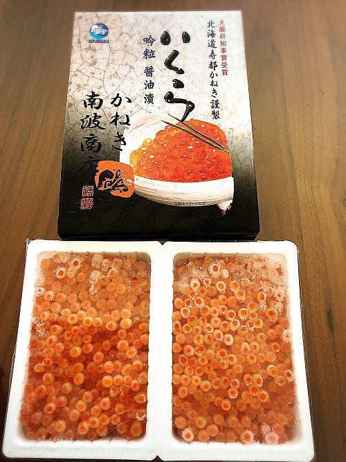 ふるさと納税でいくらをリピートゲット  北海道寿都町   2018