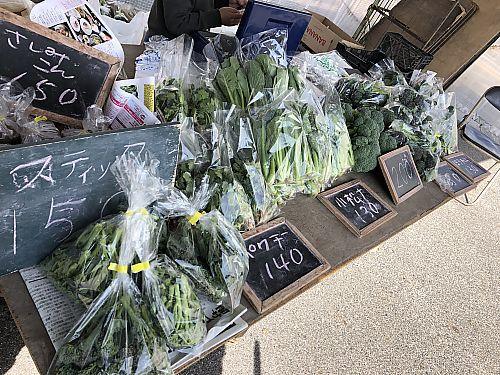 産直プラザの朝市でにこにこ農園さんの野菜ゲット!野見小学校と三好屋さんのコラボ和菓子紹介!(豊田市)