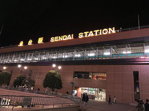 夫婦ふたり旅 仙台2日目③仙台駅食べ歩き