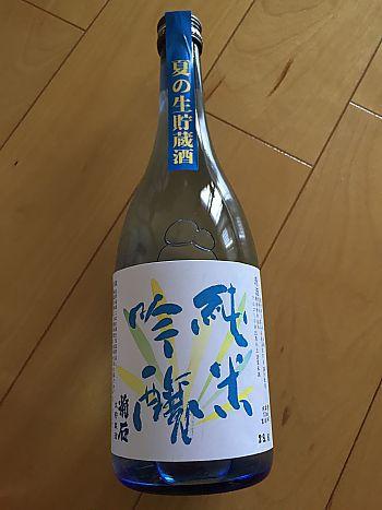 デカイ!!!タマネギ ピカイチでゲット タマネギ高騰中(^_^;) 菊石 純米吟醸生貯蔵酒販売開始(豊田市)