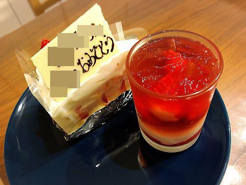 ブールブールさんのケーキと松丈さんのお惣菜でお祝い★