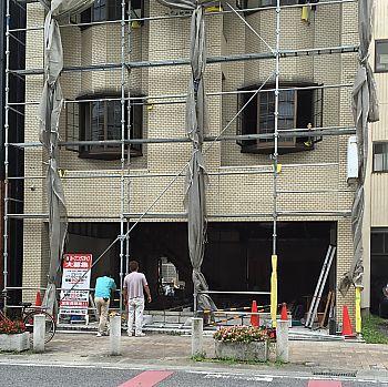 豊田市新店情報✤まめあんオープン